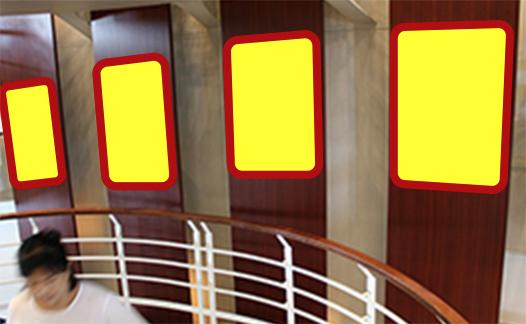 B. 3階4階5階らせん階段ポスターイメージ2
